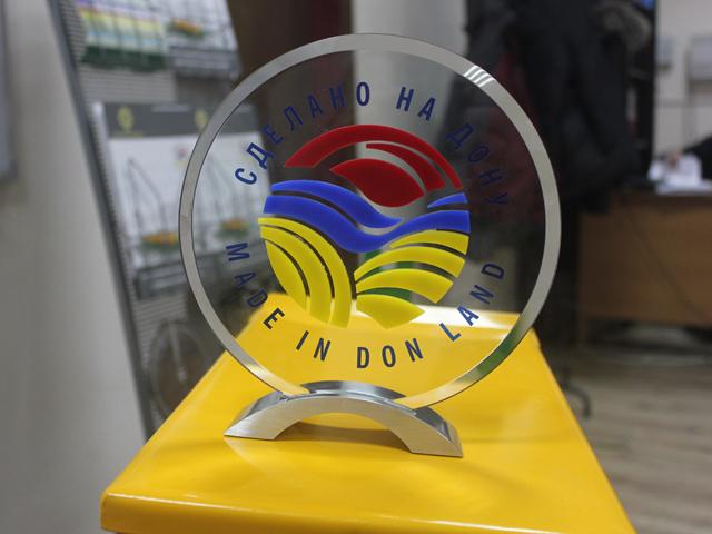 Знак Сделано-на-Дону